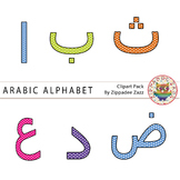 Polka Dot Arabic Alphabet Clipart