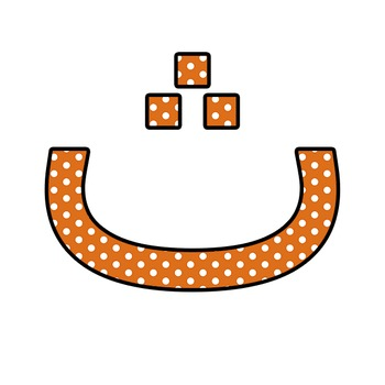 Polka Dot Arabic Alphabet Clipart