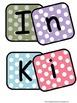 Polka Dot Banner for Displaying Kindergarten Work