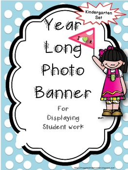 Polka Dot Banner for Displaying Kindergarten Work