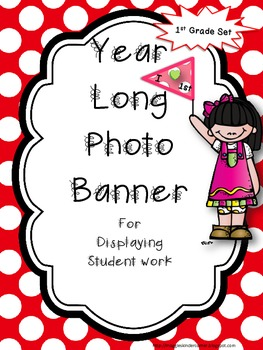 Polka Dot Banner in Primary Colors For Year Long 1st Grade Display