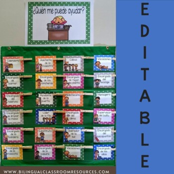 Polka Dot Calendar Set and Classroom Decorations {Spanish Version}