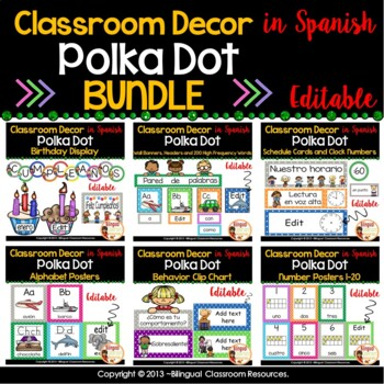 Polka Dot Calendar Set and Classroom Decorations {Spanish Version}