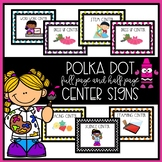 Polka Dot Center Signs in a RAINBOW of Colors