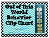 Polka-Dot & Chevron Behavior Clip Chart FREEBIE