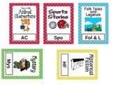 Polka Dot Classroom Book Basket Labels