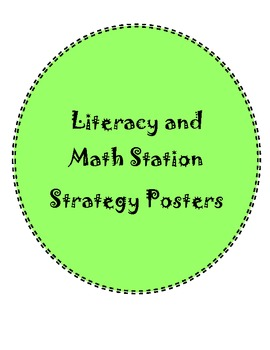 Polka Dot Literacy and Math Station Strategy Posters and Small Group Signs