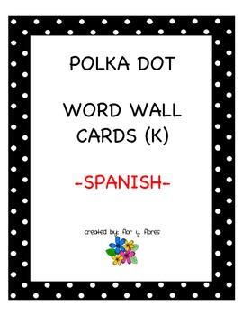 Polka Dot Spanish Word Wall Cards
