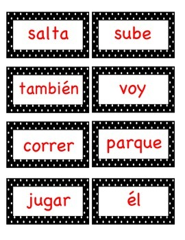 Polka Dot Spanish Word Wall Cards (1st)