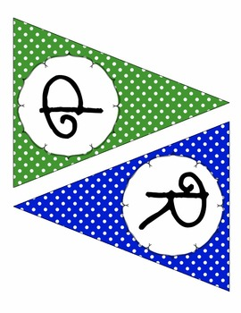Primary Polka Dot Welcome to Banner