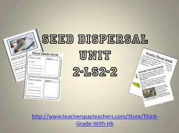 Pollination and Seed Dispersal Unit - 2-LS2-2 - NGSS Stand