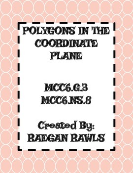 Polygons In The Coordinate Plane SCAVENGER HUNT