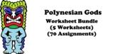 Polynesian Gods Worksheet Bundle