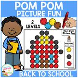 Pom Pom Picture Fun - Back to School