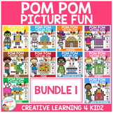 Pom Pom Picture Fun - Bundle 1