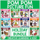 Pom Pom Picture Fun - Holiday Bundle
