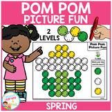 Pom Pom Picture Fun - Spring