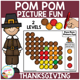 Pom Pom Picture Fun - Thanksgiving