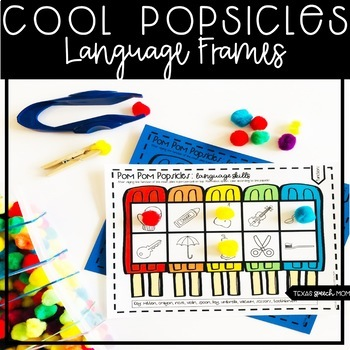 Pom Pom Popsicles: NO PREP Language