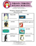 Pomodoro Penguin Worksheet Wednesday No. 3: Word Scramble