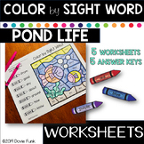 Pond Life Color By Sight Word Worksheets Morning Work Spring