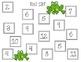 Pond Math Practice -8 Math Stations