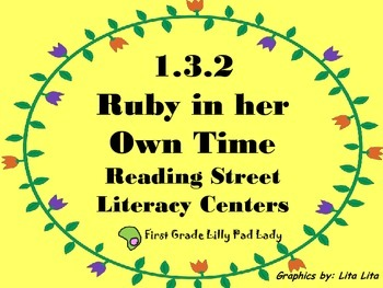Reading Street Centers and Printables  (Ruby in Her Own Time)