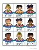 Pool Kids and Popsicles / Summertime: Compound Word Match Center