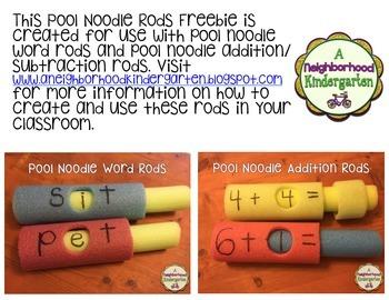 Pool Noodle FREEBIE