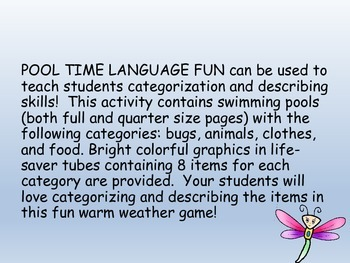Categories with a Summer Theme:  Pool Time Language Fun