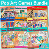 Pop Art Games Bundle: Assessment Rubrics, Reflection Sheet