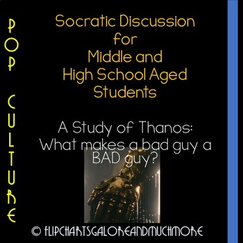 Pop Culture Socratic Dialogue Activity + Rubric - Check out the Preview!