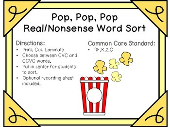 Pop, Pop, Pop - Real/Nonsense Word Sort