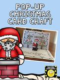 Pop-Up Christmas Card Craft