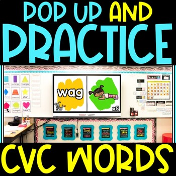 Pop Up Practice CVC Words | Reading Short Vowels and Movement