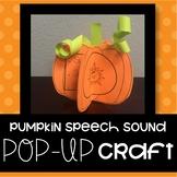 Pop-Up Pumpkin Speech Sound Craft