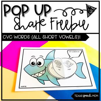 Pop Up Speech and Language Craft: Shark CVC (short vowels)
