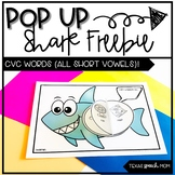 Pop Up Speech and Language Craft: Shark CVC (short vowels)