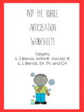 Pop the Bubble Articulation Worksheets: S, R, Vocalic R, L