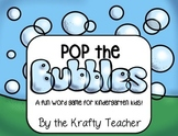 Sight Word Game - Pop the Bubbles