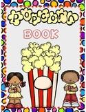 Popcorn Book (Sight Word Practice)