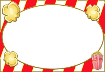 Popcorn Classroom Theme Bundle
