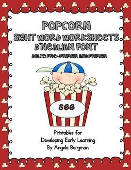 Popcorn D'Nealian Sight Word Worksheets