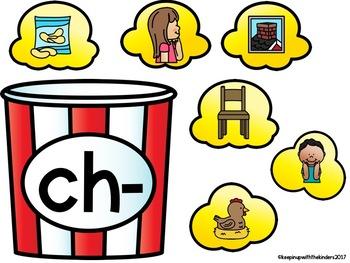Popcorn Digraph Match