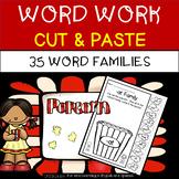 Word Work Printables:  Cut/Paste Word Family Edition - NO PREP - Popcorn Edition
