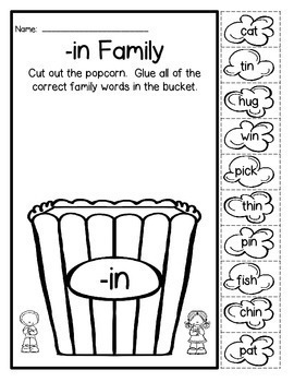 Word Work Printables:  Cut/Paste Word Family Edition - NO PREP - Popcorn Edition
