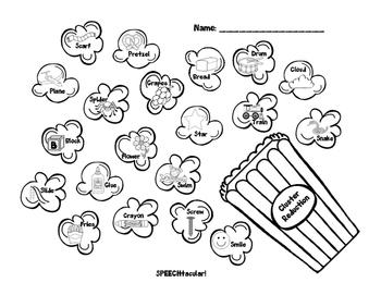Popcorn Phonology