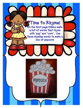 Popcorn  Rhyming Fun Craftivity