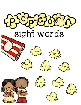 Popcorn Sight Word Activity