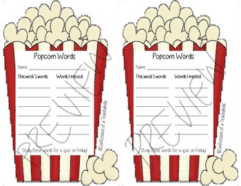 Popcorn Sight Word Recording Sheet